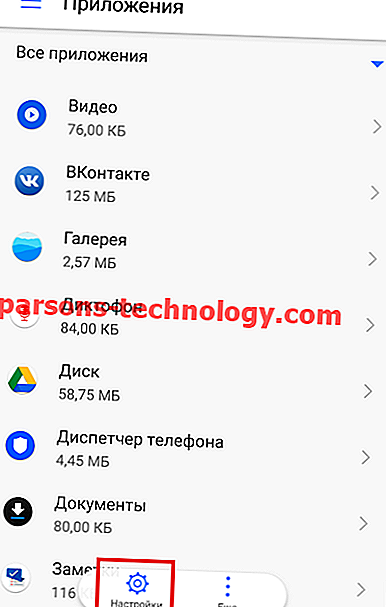 How to remove the launcher on Android?